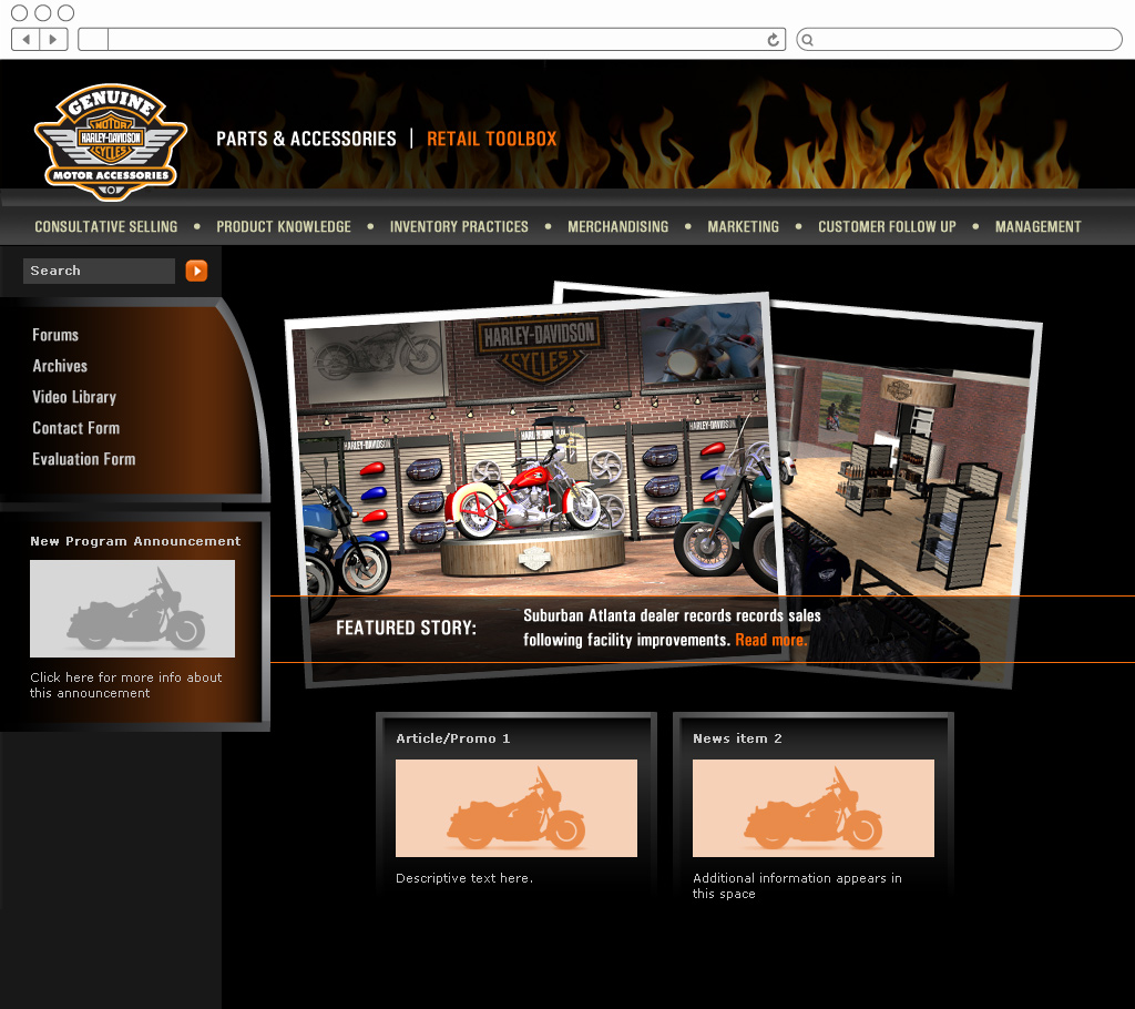 Retail Toolbox - home page